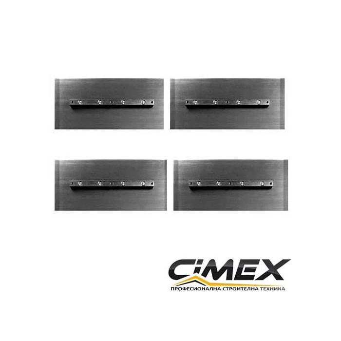 Лопатки за пердашка за бетон Cimex L60 комплект