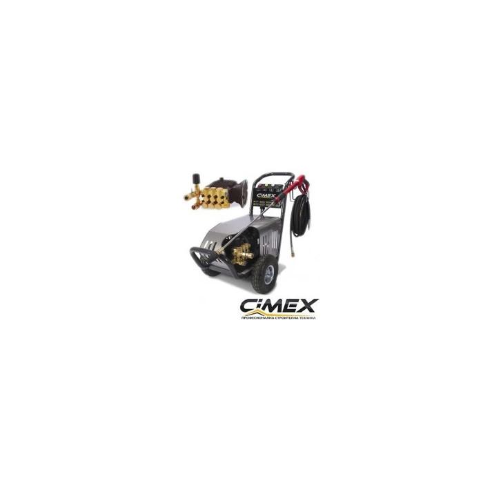Професионална водоструйка CIMEX WASH250 250 bar