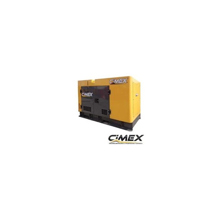 Дизелов генератор, обезшумен CIMEX SDG120 - 165 kVA