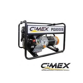 Монофазен генератор за ток CIMEX PG8000