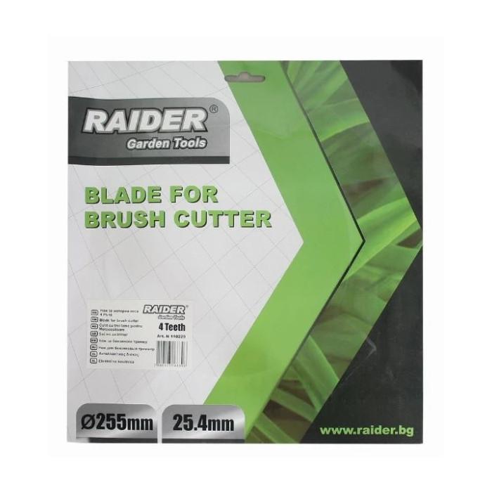 Нож за моторна коса 4 лъча Raider