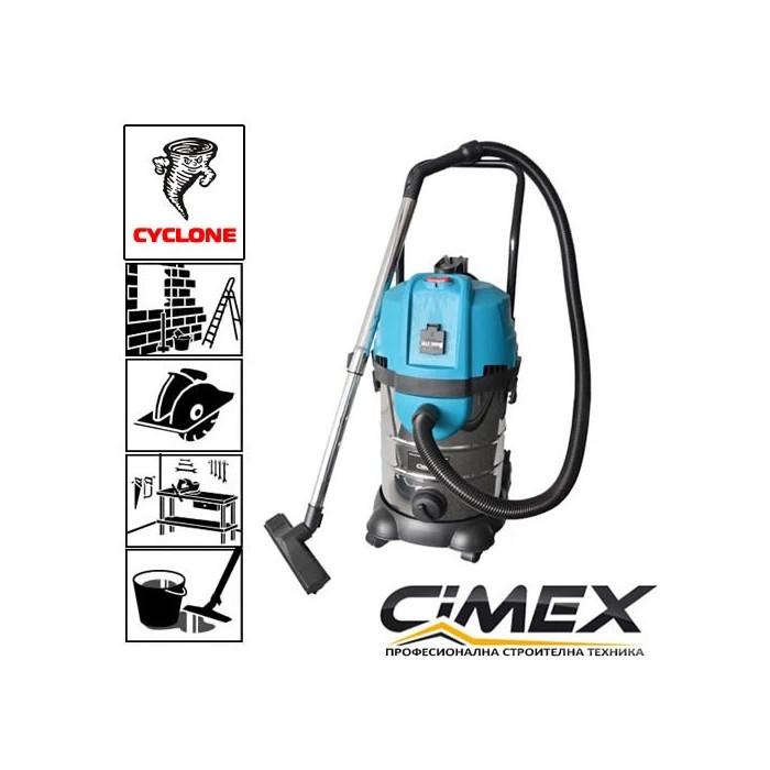 Прахосмукачка с циклонен филтър CIMEX VAC30CY