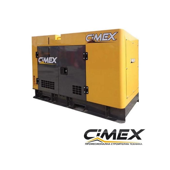 Дизелов генератор за ток 16 kW CIMEX SDG20 AVR, AMF обезшумен