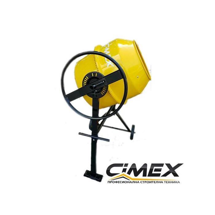 Бетонобъркачка (миксер за бетон) 120 л. CIMEX MIX120