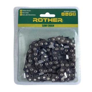 Верига за резачка RTR Max 400 mm / 1.3 mm