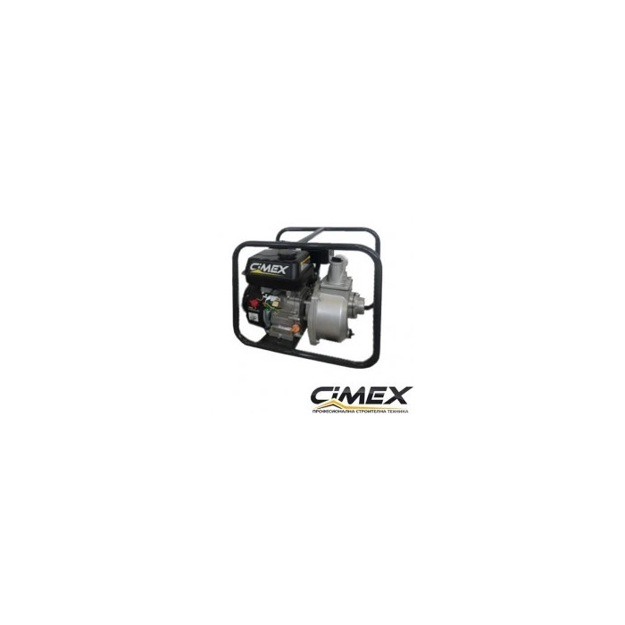 Бензинова водна помпа Cimex WP50 - 2 цола