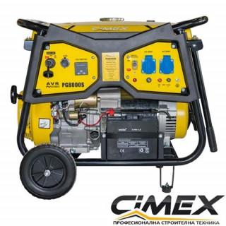 Авариен генератор за ток CIMEX PG8000ATS с табло 6.5 kW / 27.3A