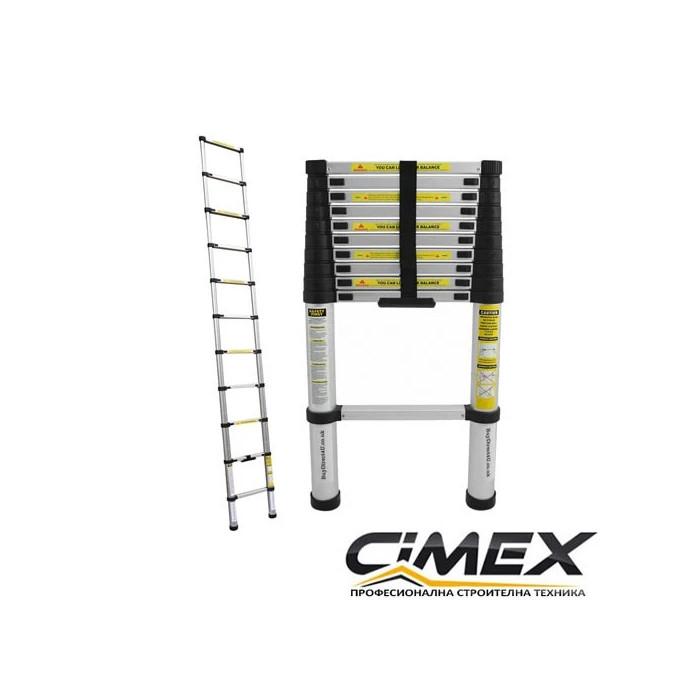 Алуминиева телескопична стълба Cimex TELELADDER4.4