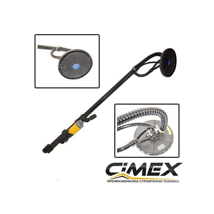 Машина за шлайфане на стени и тавани CIMEX DWS220 710 W