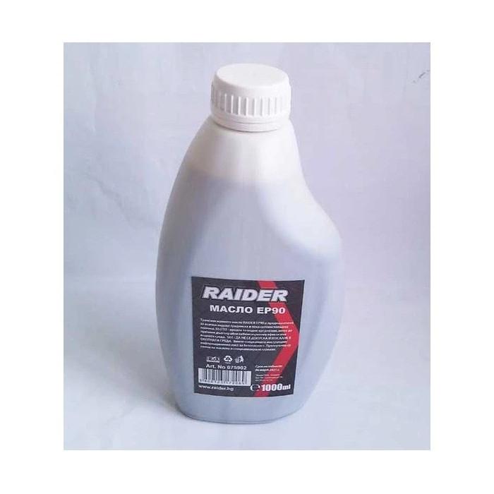 Трансмисионно масло за градинска техника Raider 1 л