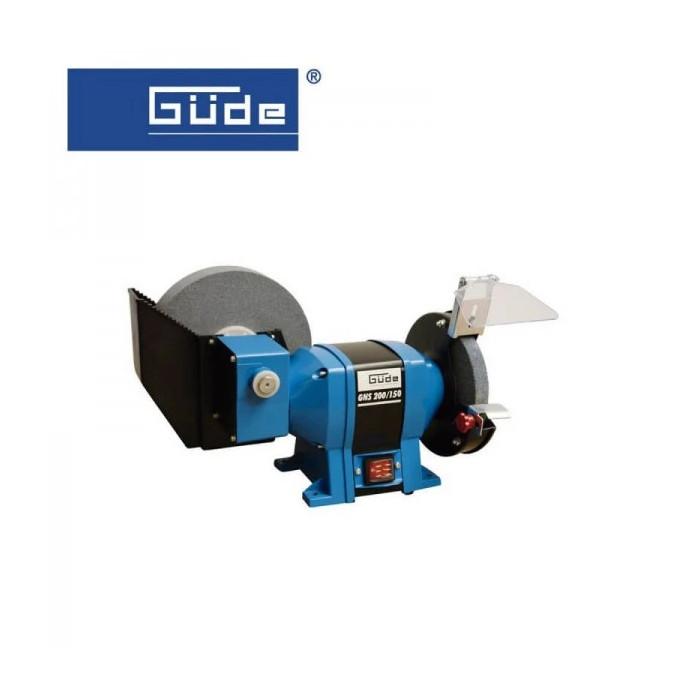Шмиргел за сухо и мокро шлифоване GÜDE GNS 200/150