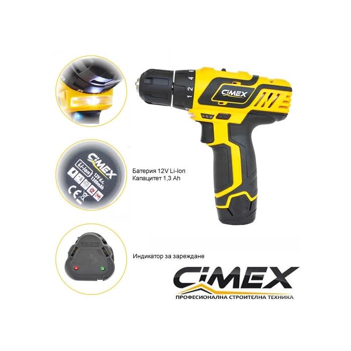 Акумулаторен винтоверт CIMEX CD12V28NM 28 Nm, Li-Ion 1.3 Ah