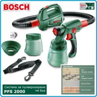 Машина за фино пулверизиране на боя Bosch PFS 2000