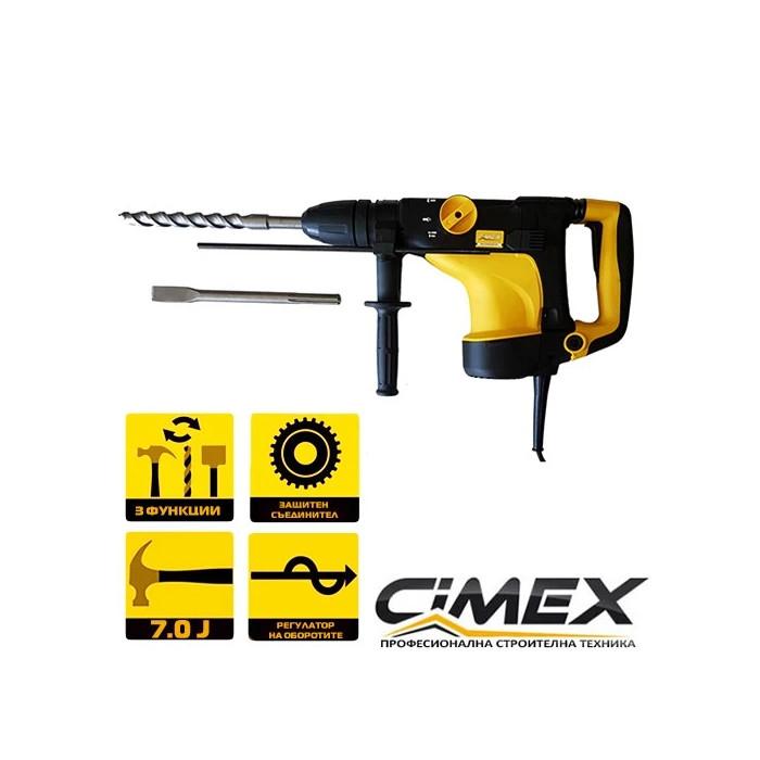 Перфоратор Cimex HB7 с SDS Max захват - Ø40 мм 7 J