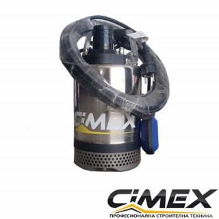 Потопяемата водна помпа с поплавък Cimex SPF2-12.15 - 2 цола
