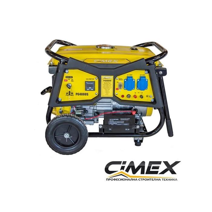 Генератор за ток 3.0 kW с електрически старт CIMEX PG4000S