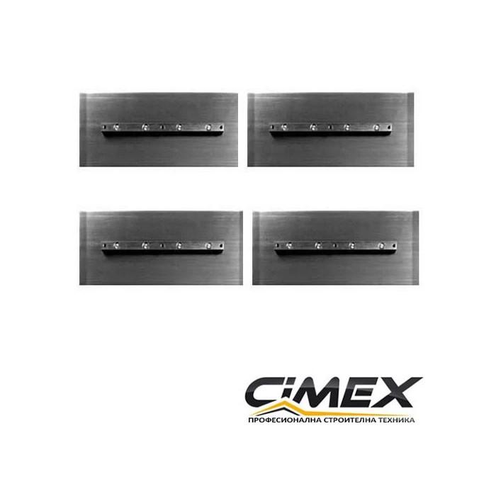 Лопатки за пердашка за бетон Cimex L90 комплект