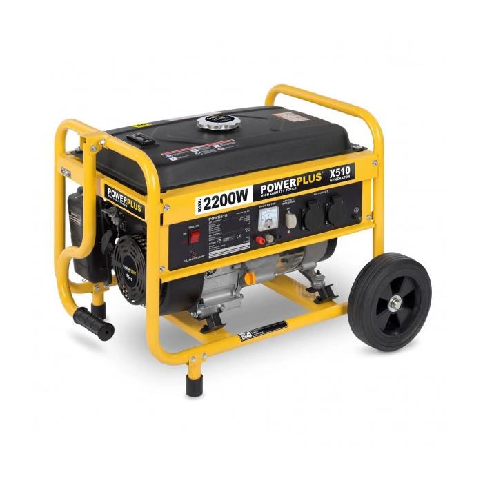 Бензинов генератор 2200W POWER PLUS POWX510