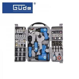 Комплект пневматични инструменти 71 части GÜDE 40401